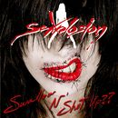 Swallow N' Shut up??/Sexplosion