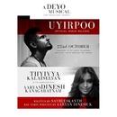 Uyir Poo/ADK and Thyivya Kalaiselvan