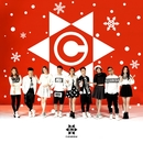 SuperStar (SuperXmaStar Mix)/C AllStar, Super Girls