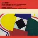Mozart Piano Concertos Nos. 26 in D 'Coronation' & 27 in B flat/Rafael Orozco/English Chamber Orchestra/Charles Dutoit
