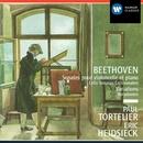 Cello Sonatas/Variations/Paul Tortelier