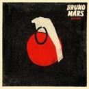 Grenade/Bruno Mars