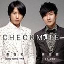 Checkmate/JUNG YONG HWA