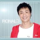 Gold Typhoon Best Sellers Series - Ronald Cheng/Ronald Cheng
