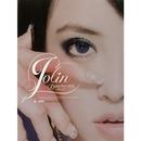 Dancing Diva/Jolin Tsai