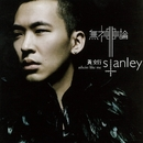 Atheist Like Me/Stanley Huang