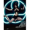 Jolin, Dancing Forever Concert Advance Edition Remixes/Jolin Tsai