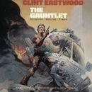 The Gauntlet - Original Soundtrack/Jerry Fielding