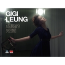 Short Hair Growing Long/Gigi Leung