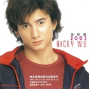 2003 Original Songs from TV shows/Nicky Wu