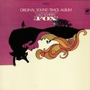 The Fox - Original Soundtrack Album/Lalo Schifrin