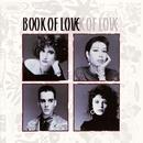 You Make Me Feel So Good/Book Of Love