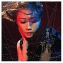Ling Listen/E-Jun Lee