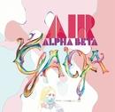 Alpha Beta Gaga/Air