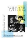 """WHITE(SPRING LIVE 2015""""WHITE""""@YOKOHAMA ARENA)/CNBLUE"""