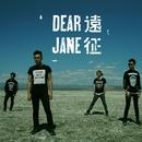 Long Road/Dear Jane