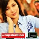 Hawak Kamay Hawak ang Mic (feat. Krazykyle)/Ladyzasta