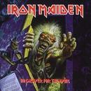 Tailgunner/Iron Maiden