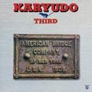アメリカ橋/KARYUDO THIRD/狩人