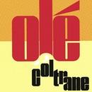 Olé Coltrane/ジョン・コルトレーン