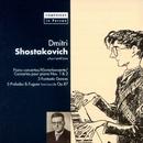 Composers in Person: Dmitri Shostakovich/Dmitri Shostakovich/Ludovic Vaillant/Orchestre National de la Radiodiffusion Française/André Cluytens