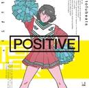 POSITIVE/tofubeats