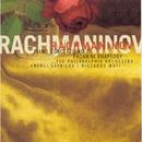 Rachmaninov - Piano Concerto No. 2/Andrei Gavrilov