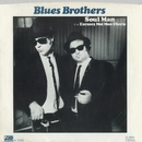 Soul Man / Excusez Moi Mon Cherie [Digital 45]/The Blues Brothers