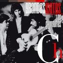 Grandes Éxitos: Los Chunguitos/Los Chunguitos
