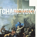 Tchaikovsky - 1812 Overture/Romeo And Juliet/Placido Domingo/Philharmonia Orchestra