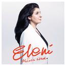 Milosci Slad/Eleni
