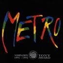 Metro/Studio Buffo