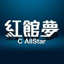 Coliseum Dreaming/C AllStar