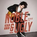 Noble & Ugly/Finn Liu