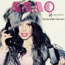 Allo (Tony Kart & Mike Prado Remix)/Infiniti