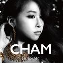 CHAM/Lil Cham