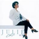 Changes/Julie Su