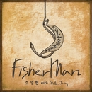 Fisherman (with Stella Jang)/Jo Young Hyun