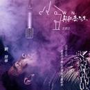 The Joker/Andy Lau