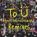 To Ü (feat. AlunaGeorge) [Remixes]/Skrillex & Diplo