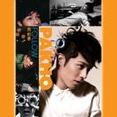 Follow/Chau Pak Ho