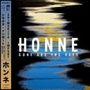 No Place Like Home (feat. JONES) [Live Video]/HONNE
