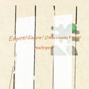 Empire! Empire! (I Was a Lonely Estate) / Malegoat/Empire! Empire! (I Was a Lonely Estate) / Malegoat