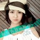 Jian Long Zai Cao Di San Bu/Fiona Sit