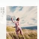 If Everybody Had an Ocean/Miriam Yeung