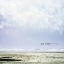 Infinite Keys/Ester Drang