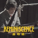 Reminiscence/Jam Hsiao