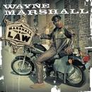 Marshall Law/Wayne Marshall
