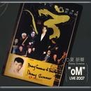 """Danny Summer """"Om"""" Live 2007/Danny Summer"""