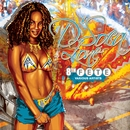D'soca Zone: The 8th Fete/Various